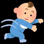 baby_negaeri